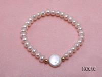 5.5mm white freshwater pearl bracelet