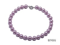 14mm lavender round seashell pearl necklace