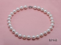 16mm white round seashell pearl necklace