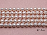 8-8.5mm Gorgeous Round Pink Seawater Pearl String