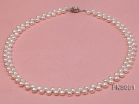 5-6mm natural white side-drilled freshwater pearl necklace