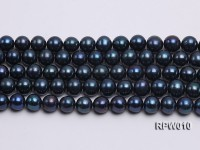Wholesale AA 12-13mm Black Round Freshwater Pearl String