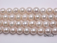 AA-Grade 12-13.3mm Classic White Round Freshwater Pearl String