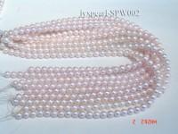 7.5-8mm Pink Round Seawater Pearl String