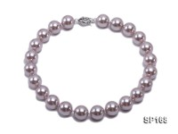 16mm purple round the south seashell pearl necklace
