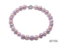 14mm pink and purple round seashell pearl necklace