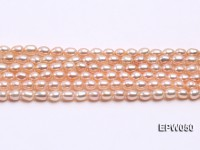 Wholesale 5×6.5mm Pink Rice-shaped Freshwater Pearl String