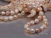 10-11mm white pink and purple freshwater pearl opera necklace