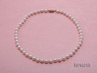 Classic 8-8.5mm White Round Cultured Freshwater Pearl Necklace
