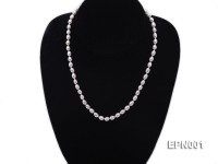 5-6mm Classic White Elliptical Pearl Necklace