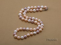 Classic 8-8.5mm AAA White and Pink Cultured Freshwater Pearl Necklace