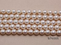 AAAA 8-8.5mm White Seawater Pearl String