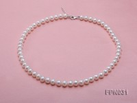 Classic 8.5-9.5mm White Flat Cultured Freshwater Pearl Necklace