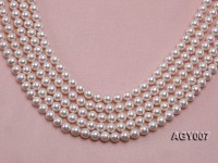 8mm White Round Akoya Pearl String