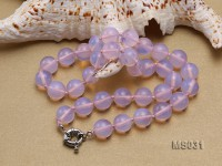 12mm Round Pink Faceted Moonstone Beads Necklace