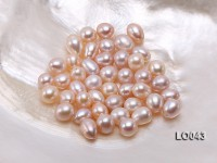 Wholesale 8.5×10-9x11mm Pink Drop-shaped Loose Freshwater Pearls