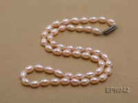 5.5×7.0mm Pink Rice-shaped Freshwater Pearl Necklace