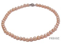 7.5-8.3mm Natural Pink Rice Freshwater Pearl Necklace