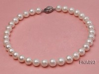Classic 12-13mm AAA White Round Cultured Freshwater Pearl Necklace