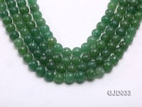 Wholesale 9.5mm Round Faceted Aventurine String