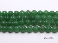 Wholesale 12mm Round Faceted Aventurine String