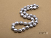 10*12mm Grey Elliptical Freshwater Pearl Necklace