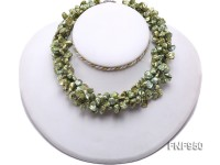 Four-strand 7x11mm Yellow-green Baroque Freshwater Pearl and 9x12mm Crystal Beads Necklace