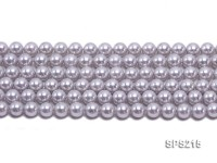 Wholesale 10mm Silver Grey Round Seashell Pearl String