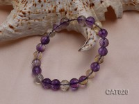 8mm Round Faceted Ametrine Beads elasticated Bracelet