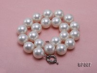 18mm white round seashell pearl necklace