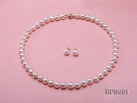 AAA Grade 8.5-9mm White Round Pearl Jewelry Set