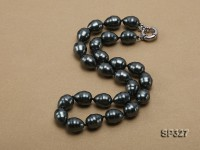 13.5×16.5mm Black Sea Shell Pearl Necklace