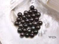 Tahitian Pearl–AAAA-grade 11-12mm Round Natural Black Pearl