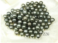 Tahitian Pearl–AAA 12-13mm Natural Round Black Pearl
