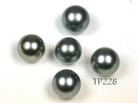 Tahitian Pearl–12.5mm Natural  Black Round Pearl Bead