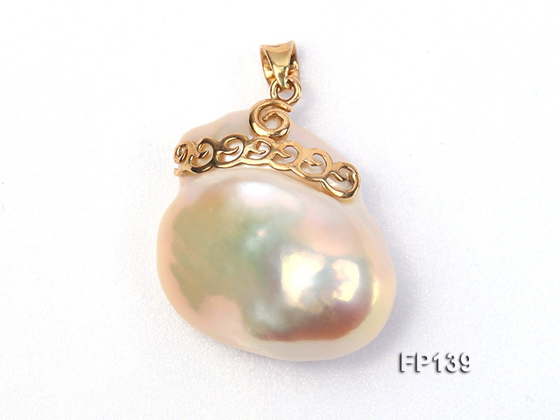 25x25mm AAA Golden-pink Freshwater Pearl Pendant with a 18k Gold Pendant Bail