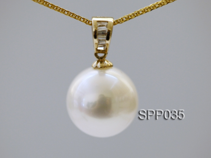 South Sea Pearl Pendant—12.5mm AA South Sea Pearl Pendant in 18kt Yellow Gold