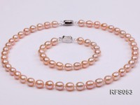 7.5-8mm Pink Rice-shaped Freshwater Pearl Necklace and Bracelet Set