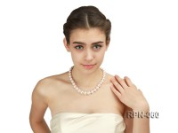 Classic 12-13mm AAAAA White Round Cultured Freshwater Pearl Necklace