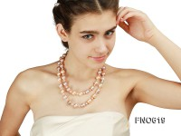 13-15mm White Edison Pearl Opera Necklace