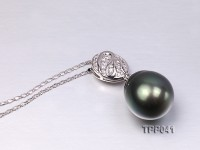 14.5x20mm Gorgeous Tahitian Pearl Pendant with Sterling Silver