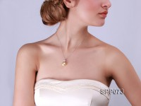 14.8mm Golden South Sea Pearl Pendant with 18k Gold