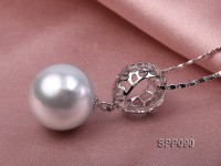 15mm White South Sea Pearl Pendant with 925 Sterling Silver