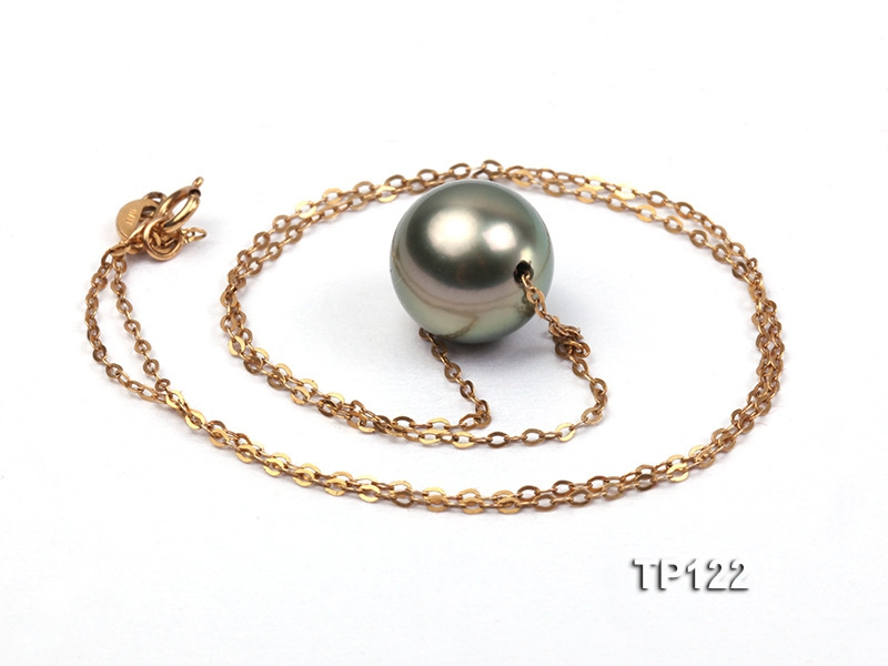11mm Delicate Tahitian Pearl Necklace with 18k Gold Chain
