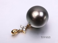 Gorgeous 15.5mm Tahitian Pearl Pendant with 18k Gold and Diamond