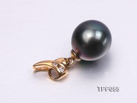 Exquisite 10mm Tahitian Pearl Pendant with 14k Gold