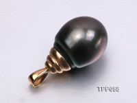 Rare Huge 15.5x17mm Tahitian Pearl Pendant with 14k Gold