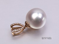Stunning 13mm White South Sea Pearl Pendant with 14k Gold
