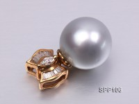 Elegant Gray 12.7mmSouth Sea Pearl Pendant with 18k Gold and Diamond