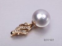 Elegant 13.5mm South Sea Pearl Pendant with 14k Gold